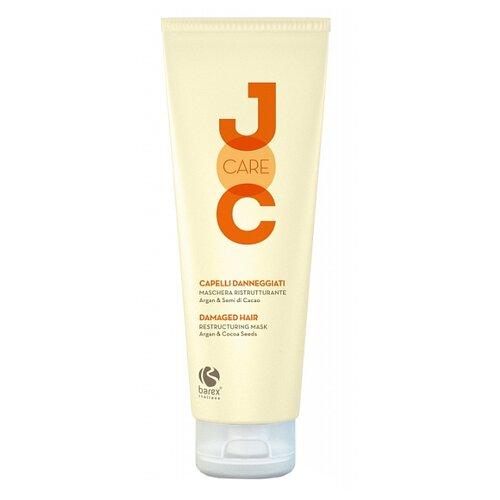 Barex Joc Care Маска Глубокое восстановление для волос с аргановым маслом и какао бобами Restructuring Mask, 250 мл
