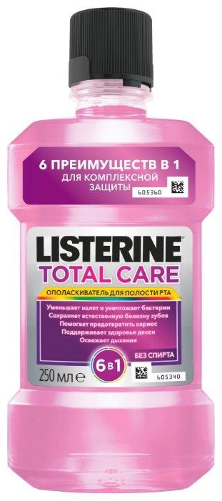 Listerin Total Care Ополаскиватель для полости рта 250 мл