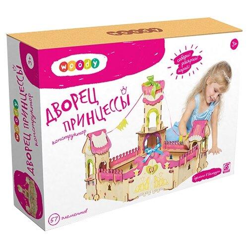 Сборная модель Woody Дворец Принцессы.