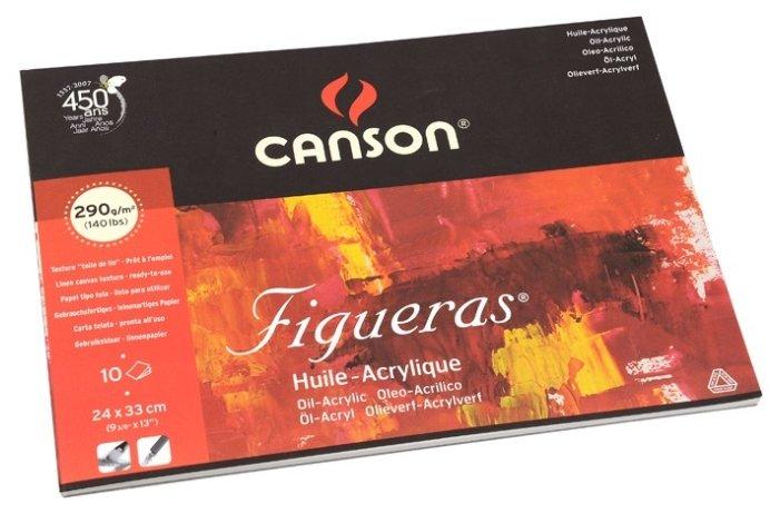 Альбом для масляных красок Canson Figueras 33 х 24 см, 290 г/м², 10 л.