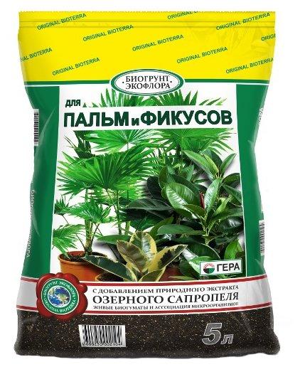 Биогрунт Гера для пальм и фикусов 5 л.