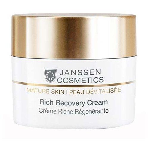 Крем Janssen Mature Skin Rich Recovery Cream обогащенный регенерирующий 50 мл