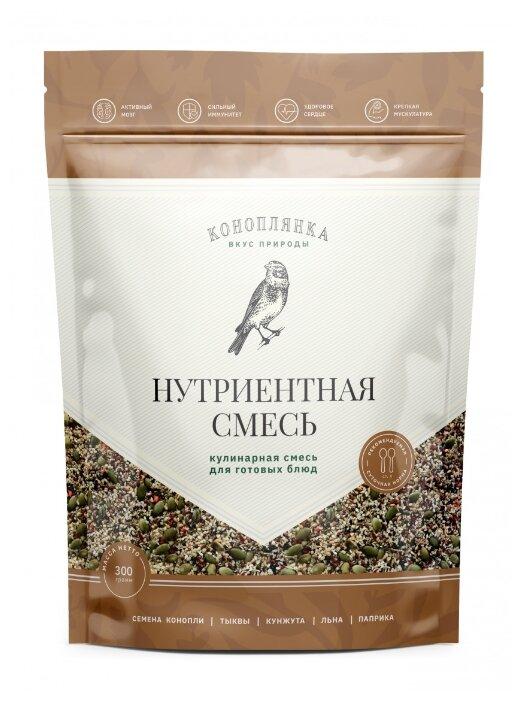 Смесь семян Коноплянка Нутриентная смесь кулинарная смесь для готовых блюд 300 г