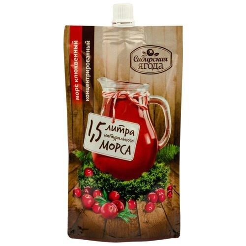 Морс Сибирская ягода Морс клюквенный концентрированный с сахаром, 0.2 л морс русский морс брусничный