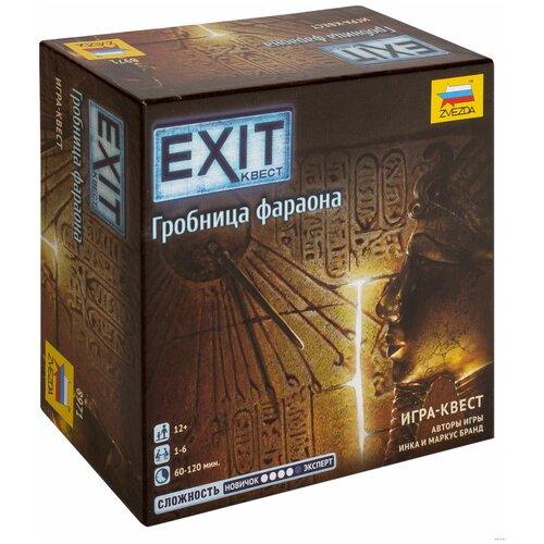 Настольная игра ZVEZDA Exit-Квест. Гробница фараона