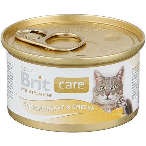 Фото - Влажный корм для кошек Brit Care, с курицей 2 шт. х 80 г (мини-филе) влажный корм для кошек brit care с курицей 2 шт х 80 г мини филе