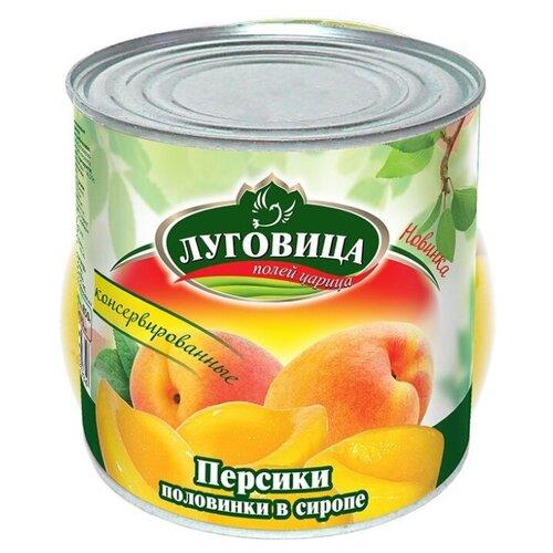 цена на Персики Луговица половинки в сиропе 850 мл