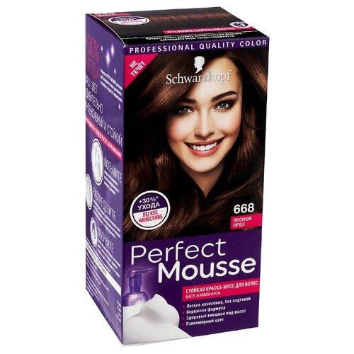 Schwarzkopf Perfect Mousse Стойкая краска-мусс для волос, 668, Лесной Орех
