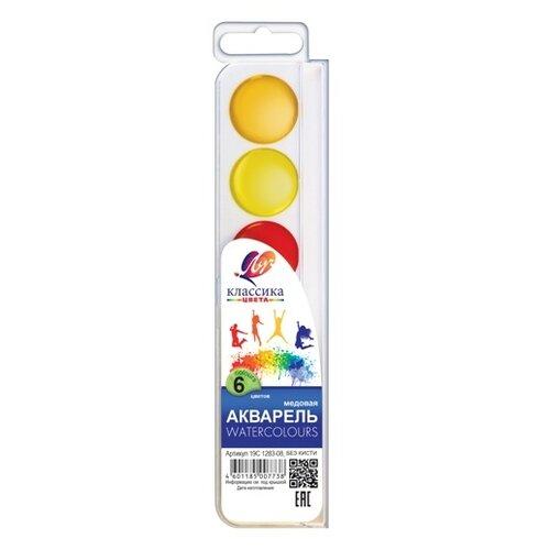 Луч Краски акварельные Классика 6 цветов, медовые, без кисти (19С1282-08)Краски<br>