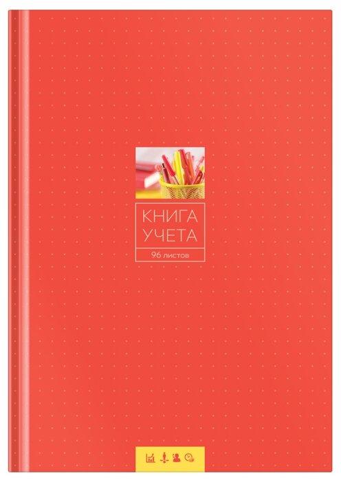 Книга учета (универсальное назначение) OfficeSpace 153182 / CL-98-715, 96лист.
