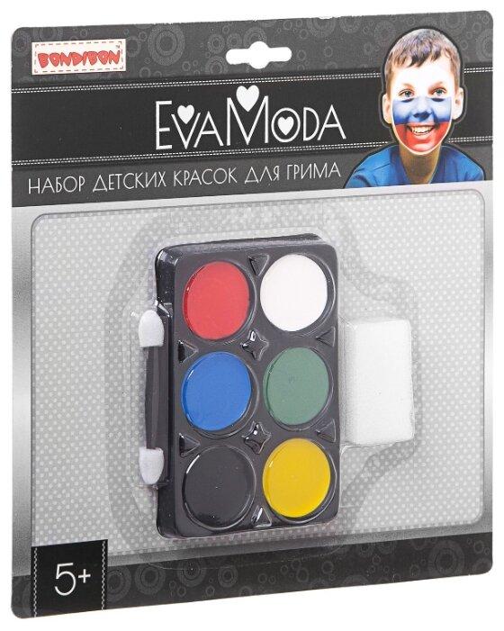 BONDIBON набор детских красок для грима Eva Moda 6 цветов