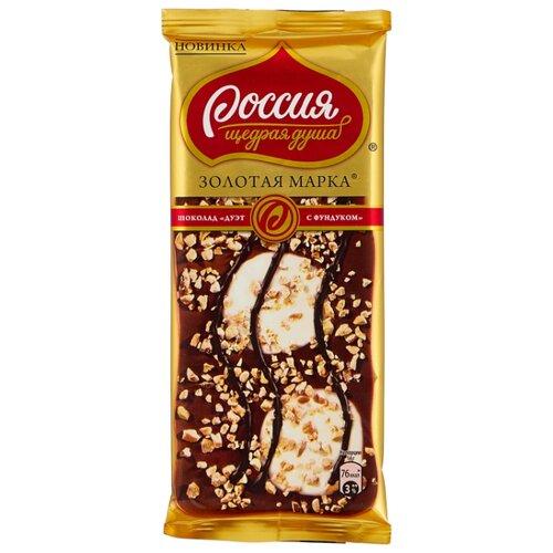 шоколад россия щедрая душа белый дуэт в карамельном 85 г Шоколад Россия - Щедрая душа! Золотая марка Дуэт с фундуком молочный с фундуком, 85 г