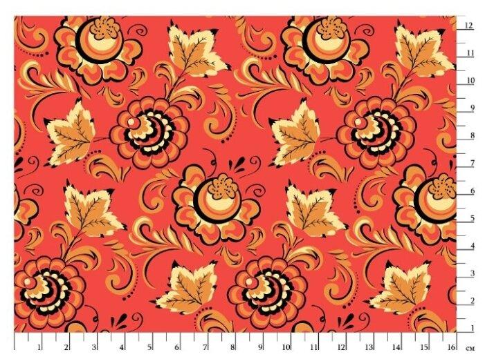 Ткани для пэчворка PEPPY русские традиции фасовка 50 x 55 см 110 г/кв.м 100% хлопок РТ-14 желтый