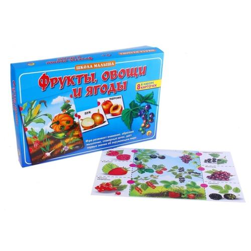 Настольная игра Фрукты, овощи, ягоды настольная игра smiledecor сумка игралка овощи фрукты и ягоды