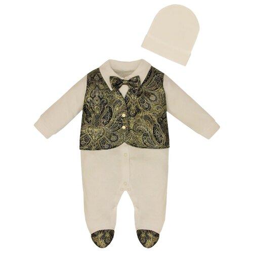 Комплект одежды Жанэт размер 56, бежевыйКомплекты<br>