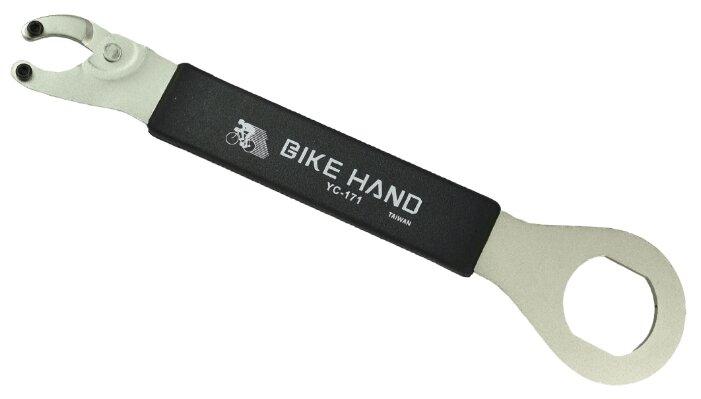 Съемник для снятия/установки картриджей каретки велосипеда Bike Hand YC-171