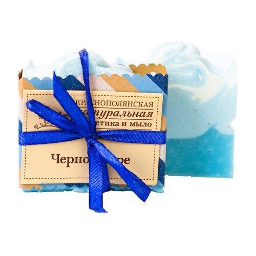 Купить Мыло ручной работы Краснополянская косметика Черное море, 100 г