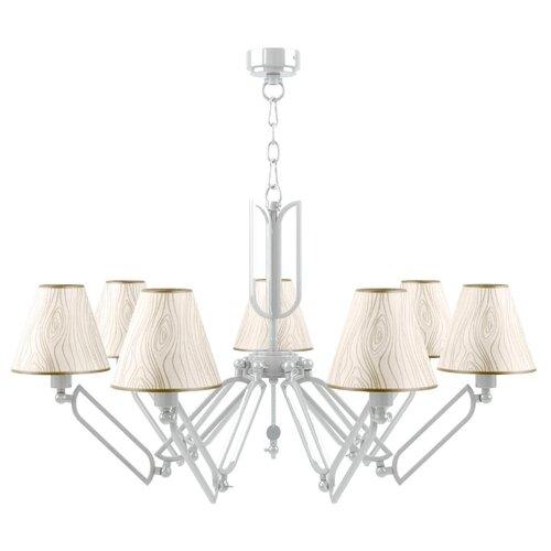 Подвесная люстра Lamp4you Hightech M1-07-WM-LMP-O-5