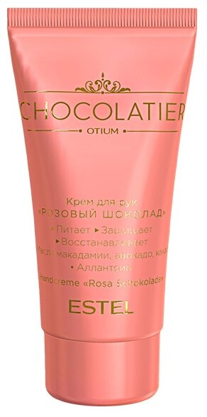 Крем для рук Estel Professional Otium chocolatier