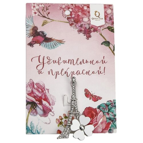 Queen fair Брошь Париж весной 2291618