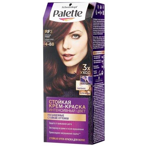 Palette Интенсивный цвет Стойкая крем-краска для волос, RF3 4-88 Красный гранат