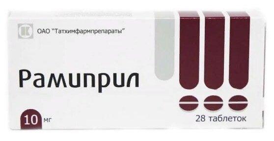 Рамиприл таб. 10 мг №28 — купить по выгодной цене на Яндекс.Маркете