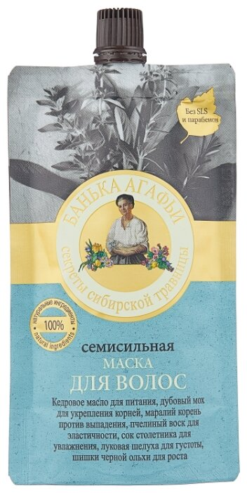 Рецепты бабушки Агафьи Банька Агафьи Семисильная маска для волос