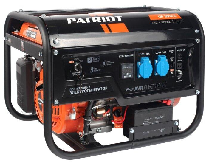 Бензиновый генератор PATRIOT GP 3510E (2500 Вт)