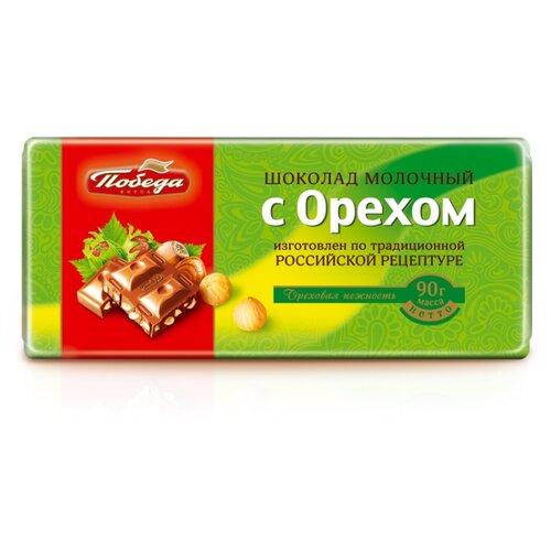 Шоколад Победа вкуса Ореховая нежность молочный с орехом, 90 г победа вкуса шоколад молочный с орехом и изюмом 90 г