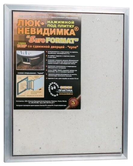 Ревизионный люк Евроформат ЕСКР 40-50 настенный под плитку ПРАКТИКА
