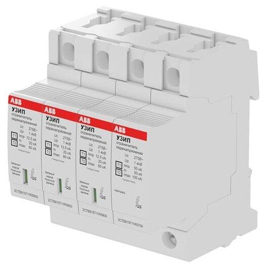 Комбинированный разрядник для систем энергоснабжения ABB 2CTB815710R5800 4П