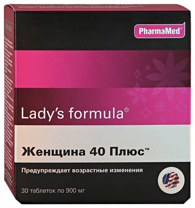 Ледис формула диета 45 плюс отзывы
