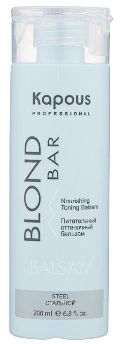 Kapous Professional бальзам оттеночный Blond Bar Питательный