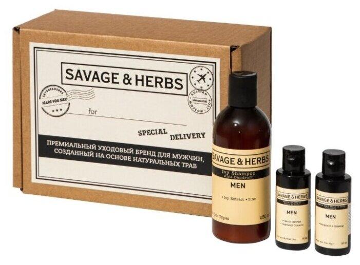 Купить Savage&Herbs, Подарочный сет для мужчин премиальных травяных шампуней с бергамотом, крапивой и плющем. Без парабенов и синтетических средств. ( 3позиции) по низкой цене с доставкой из Яндекс.Маркета (бывший Беру) - Дарим детям