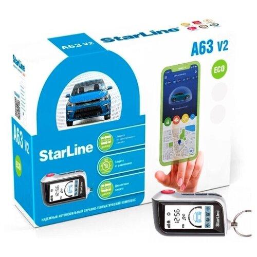 Сигнализация для автомобиля StarLine A63 V2 ECO