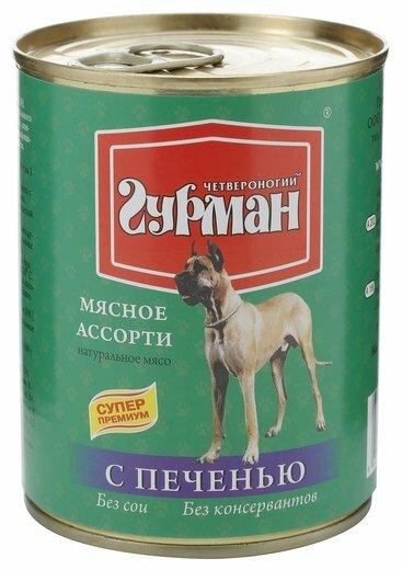 Корм для собак Четвероногий Гурман Мясное ассорти печень 12шт. х 340г