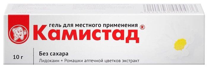 Камистад гель д/местн. прим. 10 г