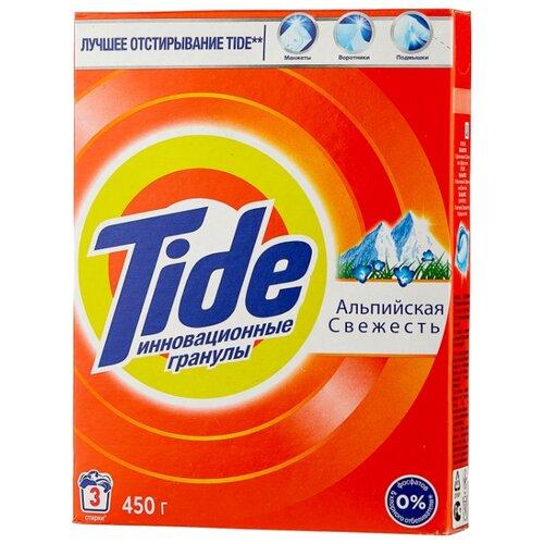 Стиральный порошок Tide Альпийская свежесть (автомат) 0.45 кг картонная пачка капсулы альпийская свежесть tide