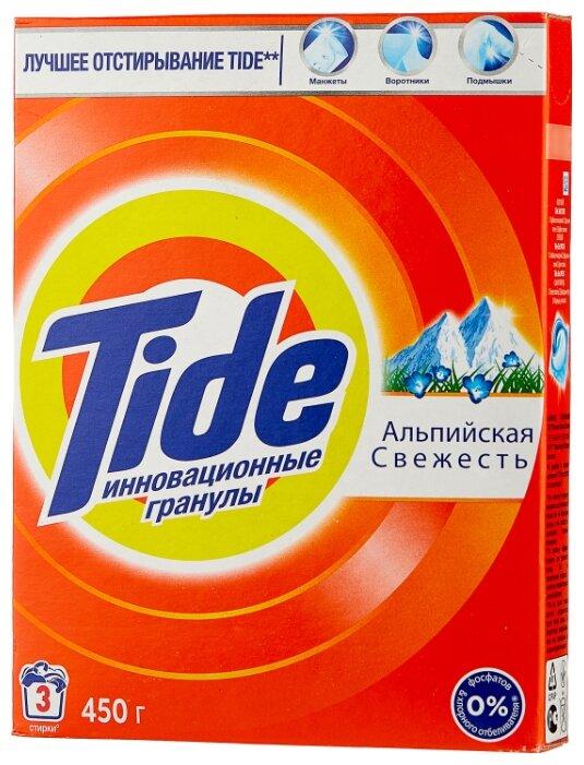 Стиральный порошок Tide Альпийская свежесть (автомат) купить по цене 69 на Яндекс.Маркете