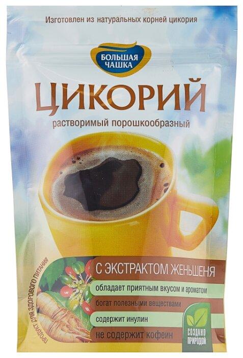 Цикорий Большая чашка растворимый с экстрактом женьшеня