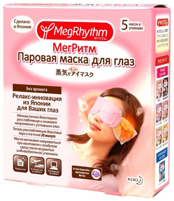 MegRhythm Паровая маска для глаз