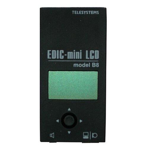 Диктофон Edic-mini LCD B8-300h черный
