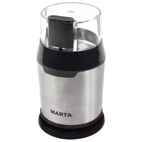 Кофемолка MARTA MT-2168 черный жемчуг