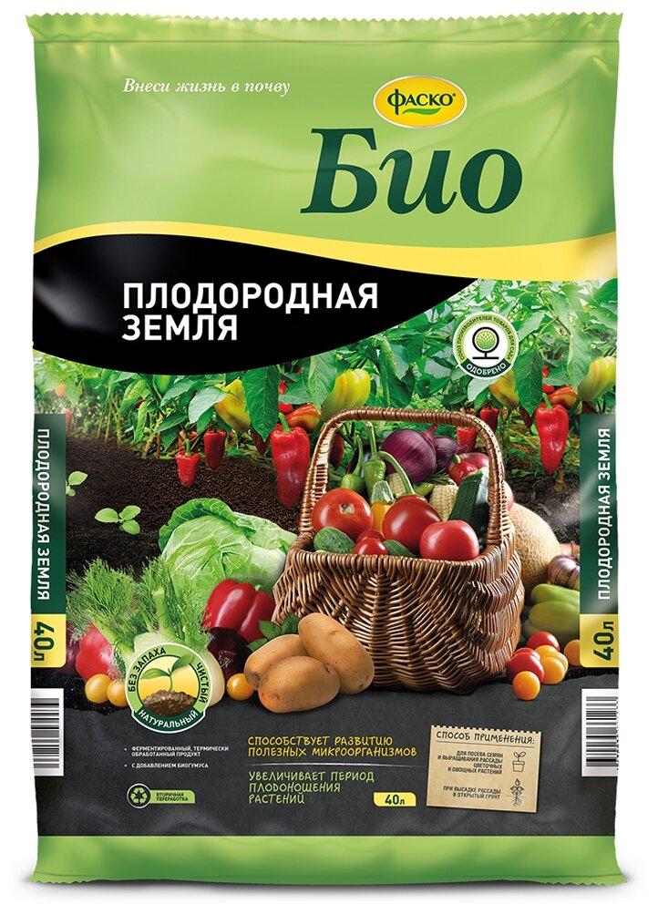 Купить Грунт ФАСКО Био Плодородная земля 40 л. по низкой цене с доставкой из Яндекс.Маркета
