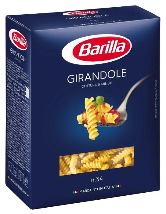 Barilla Макароны Girandole n.34, 450 г
