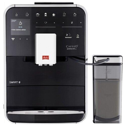 Кофемашина Melitta Caffeo Barista TS Smart черный кофемашина melitta caffeo barista ts f 750 101 1450 вт серебристый