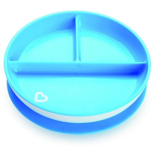 Купить Тарелка Munchkin Stay Put Suction Plate (11213) голубой, Посуда