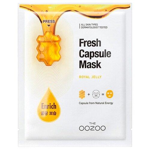 THE OOZOO Fresh Capsule Mask Royal Jelly маска с маточным молочком для увлажнения и питания, 25 мл beauty153 153 royal jelly essence mask объем 25 мл