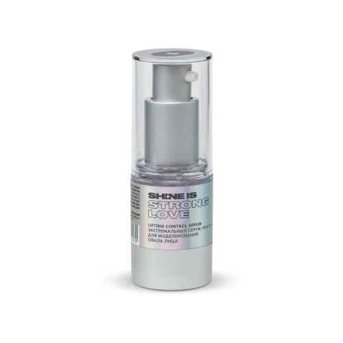 Shine IS Lifting Control Serum Экстремальный серум-лифтинг для моделирования овала лица, 15 мл