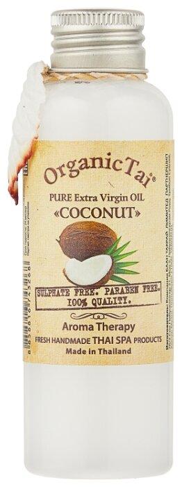 Масло для тела Organic TAI чистое базовое холодного отжима Кокос